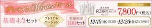 moonyu_660_125