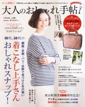 cover_014_201502_l