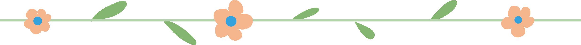シンプル花ライン
