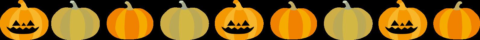 かぼちゃライン