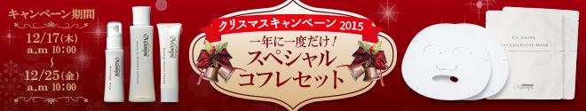 moonyu2015_660_125